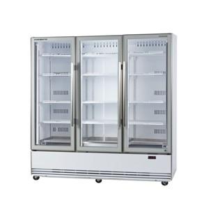 SKOPE BME1500-Active Core 3 Door Display Fridge