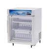 SKIPIO SGF-5 Freezer Glass Door Underbar Merchandiser