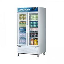 SKIPIO SGM-35 Double Glass Door Merchandiser Refrigerator